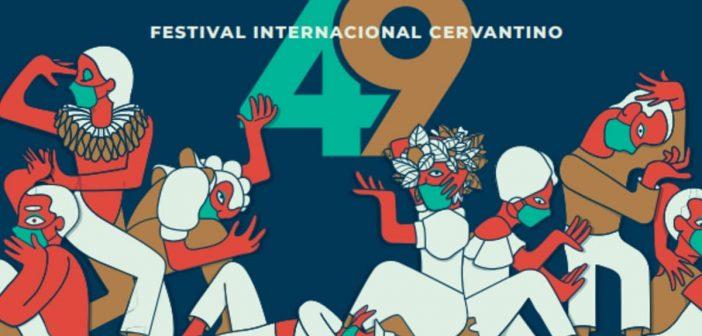 Presentan programa de la edición 49 del Festival Internacional Cervantino de Guanajuato